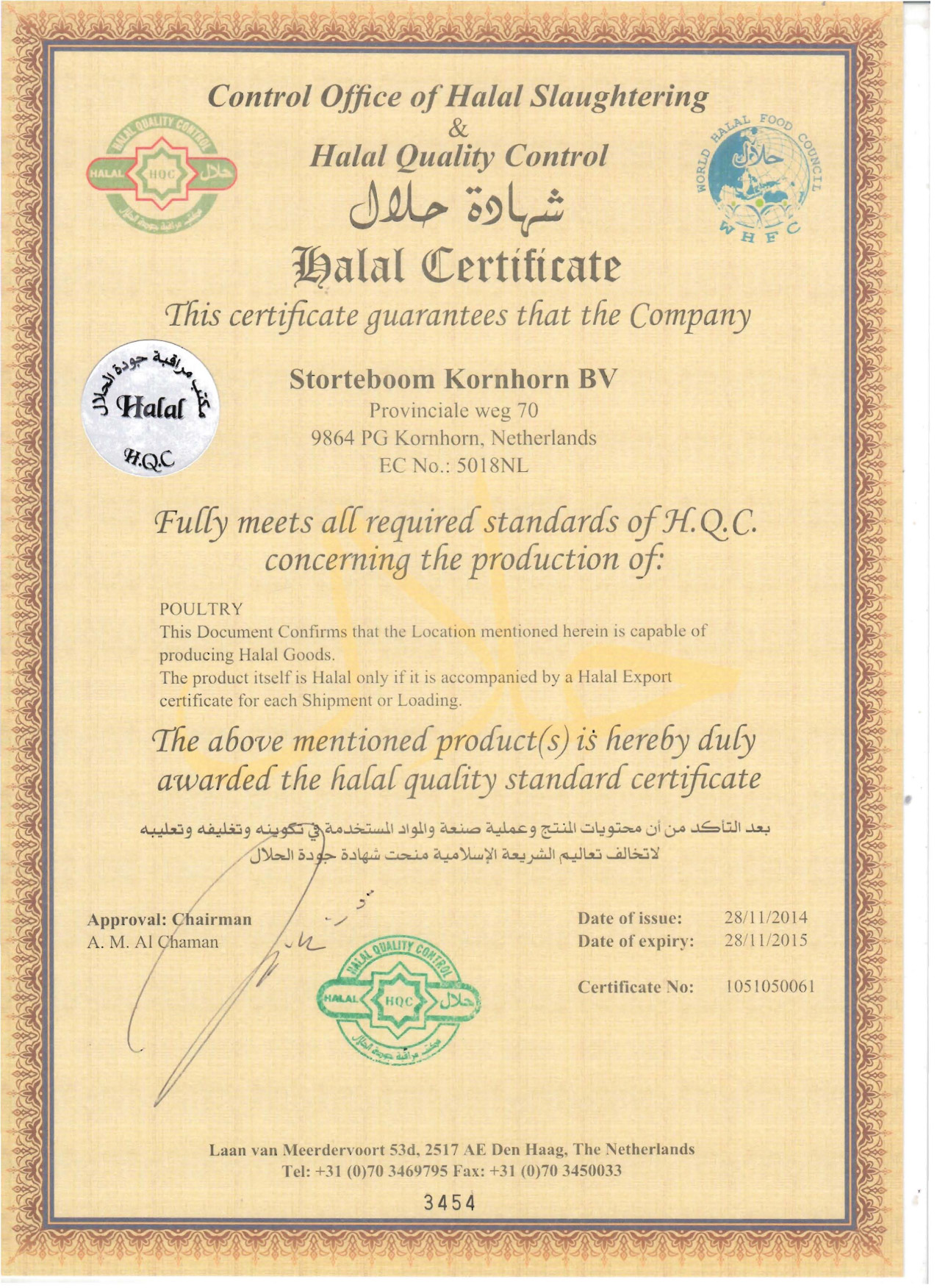 Halal certificate Storteboom Kornhorn B.V.