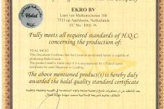 Helal Zertifikat-Ekro